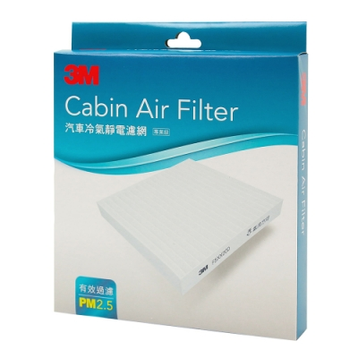 3M 汽車冷氣活性碳靜電濾網 A1,Fabia,Rapid,Roomster,Polo適用