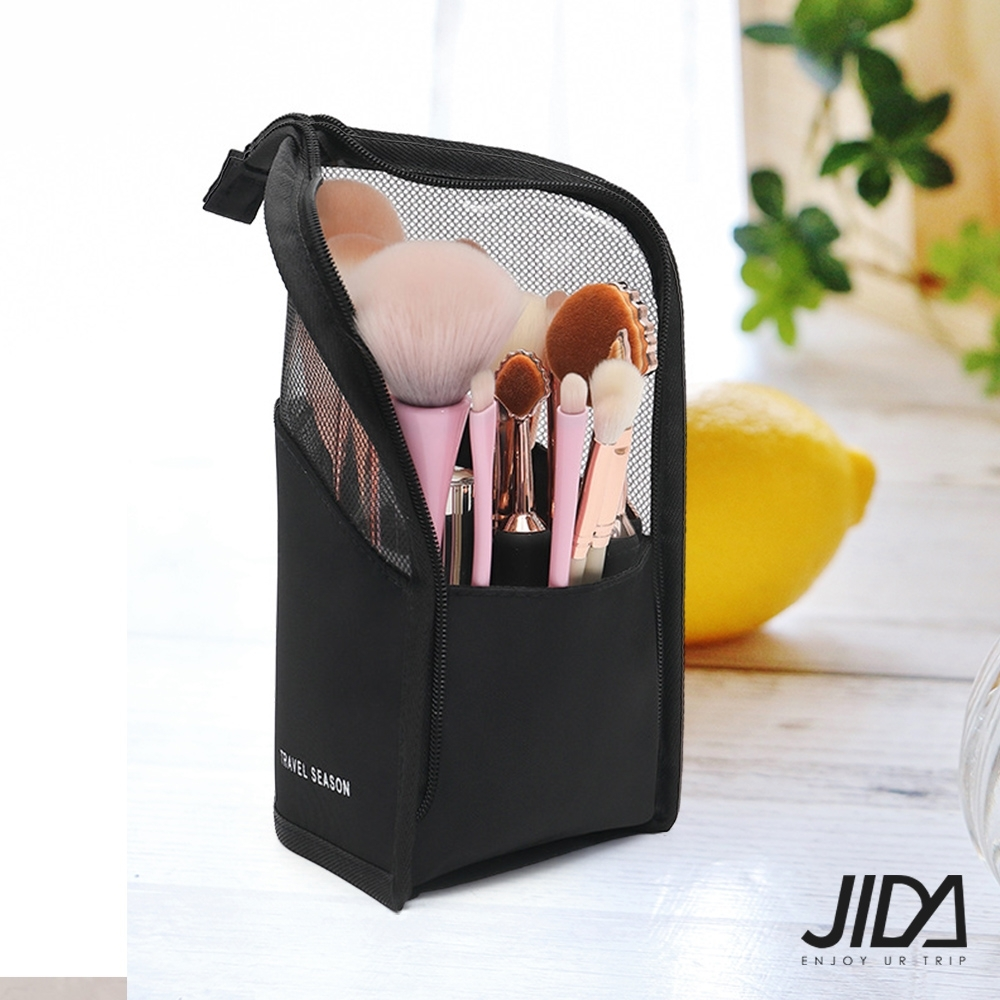 JIDA 網美愛用款 透明網格多功能防水化妝包/刷具收納包