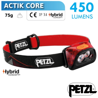 Petzl 新款 ACTIK CORE 超輕量高亮度頭燈(450流明)_紅