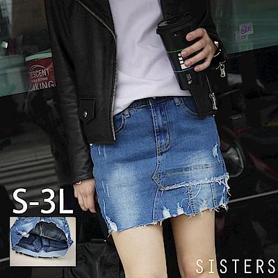 水洗抓鬚割破造型牛仔褲裙(S-3L) SISTERS
