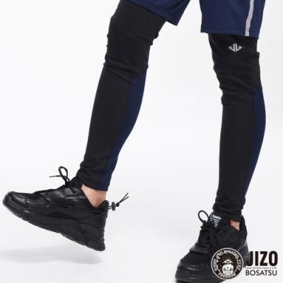 地藏小王-BLUE WAY-異材質剪裁貼腿褲