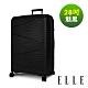 ELLE 法式浮雕系列-28吋輕量PP材質行李箱-魅黑 EL3126328-02 product thumbnail 1
