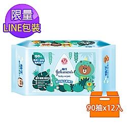 嬌生嬰兒 限量LINE包裝-濕巾/箱