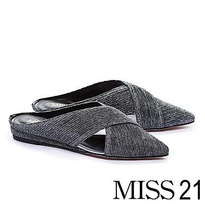 拖鞋 MISS 21 摩登時髦金蔥交叉尖頭穆勒低跟拖鞋-銀
