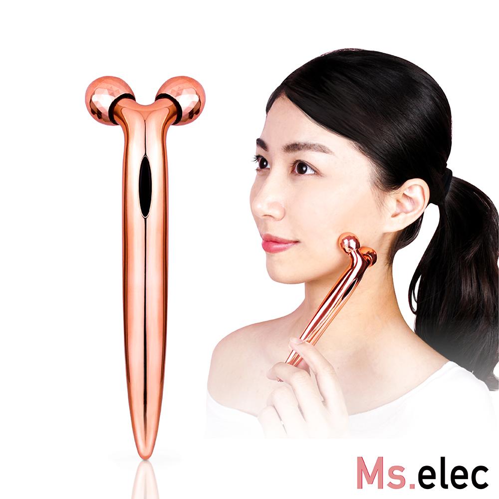 Ms.elec米嬉樂 微型V臉美容按摩棒 (小臉棒 瘦臉神器 美容棒)