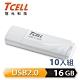 TCELL 冠元 USB2.0 16GB 無印風隨身碟(簡約白) 10入組 product thumbnail 1