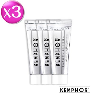 (即期品)KEMPHOR1918年抗敏亮白牙膏(75ml三入組)(2022/09/30)