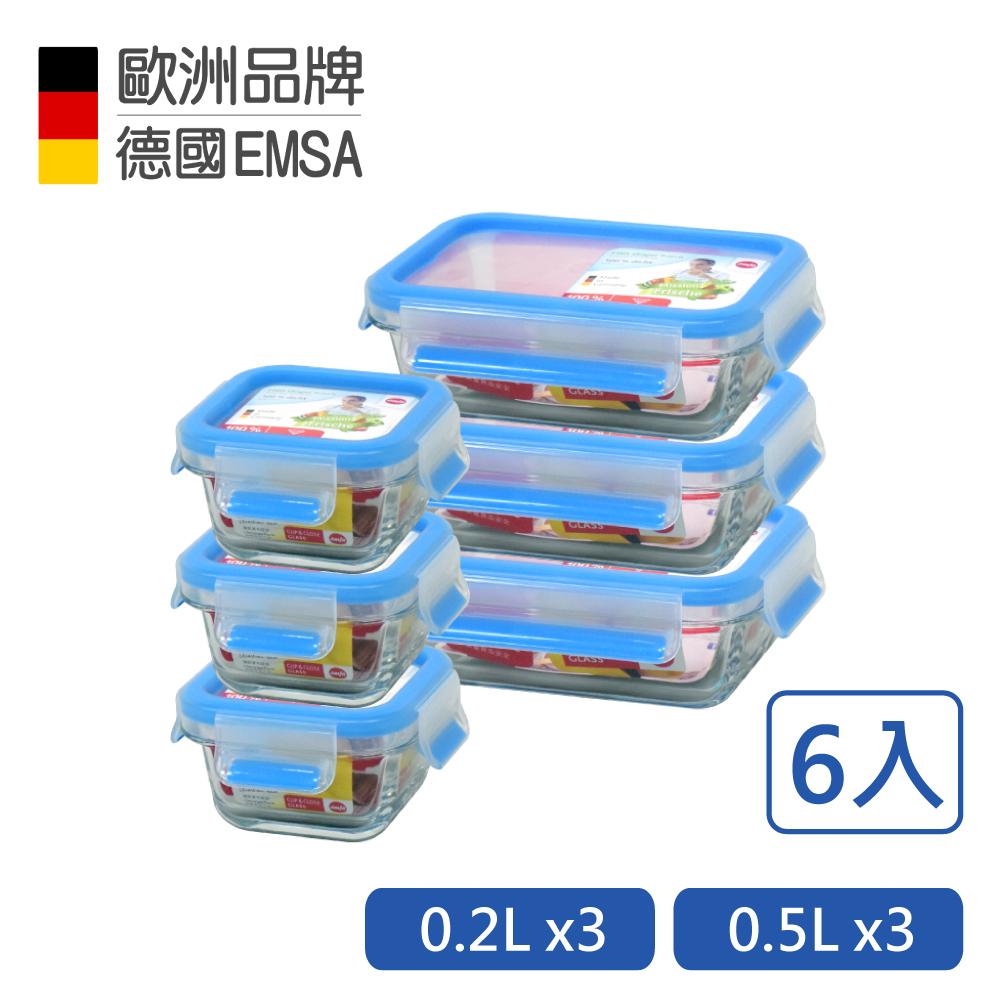 德國EMSA 專利上蓋無縫頂級 玻璃保鮮盒(六入組)0.2x3+0.5Lx3