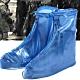 EZlife防滑耐磨全方位防雨鞋套(珠光藍) product thumbnail 1
