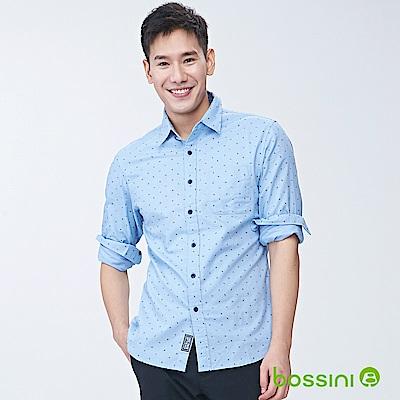 bossini男裝-純棉長袖襯衫01淡藍