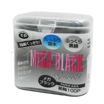 黑粗紙軸棉棒-100入X4盒