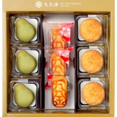 久久津 九九金柚見月圓禮盒(9入)(2盒)