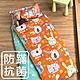 鴻宇 防蟎抗菌 可機洗被胎 兒童冬夏兩用睡袋 美國棉 精梳棉 歡樂園地 桔 product thumbnail 2