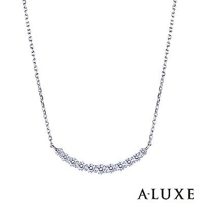ALUXE 亞立詩 Love Imprint 18K金鑽石項鍊