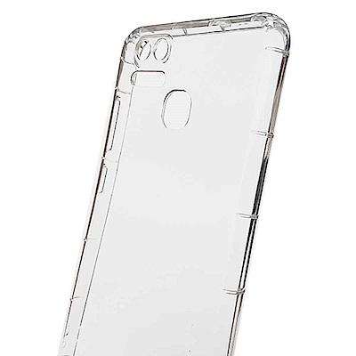 Samsung Galaxy S8+ 6.2吋 全包覆空壓殼 防摔氣墊套