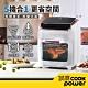 【CookPower鍋寶】12L智慧多功能氣炸烤箱 AF-1220WGR 白色 product thumbnail 2