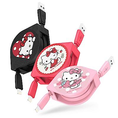 iStyle Hello Kitty 小可愛伸縮lightning傳輸線