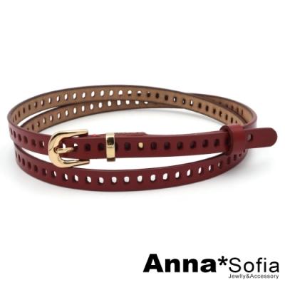 AnnaSofia 金釦單列排續洞 真皮超細腰帶(深紅)