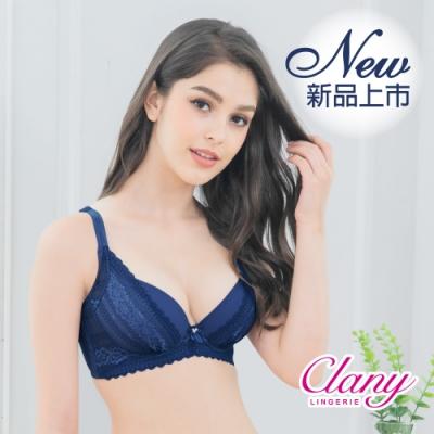 Clany可蘭霓 台灣製軟鋼圈涼感機能高包覆內衣 B-D 深邃藍