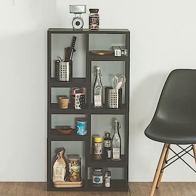 [時時樂限定] L型書櫃/收納櫃-4入組(黑色)