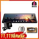 【MOIN】M10XW 全屏滿版超清晰1080P 後720P 觸控型行車紀錄器(贈16G)