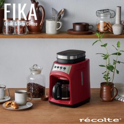 recolte日本麗克特 FIKA自動研磨悶蒸咖啡機 經典紅