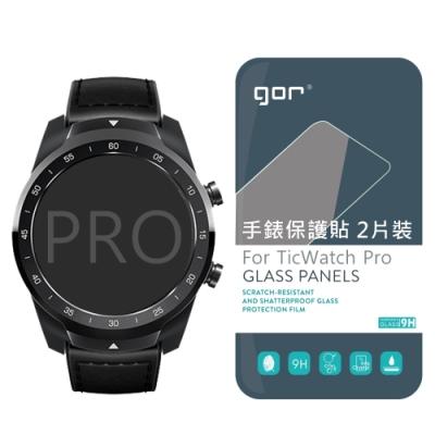 GOR 9H Ticwach Pro 手錶鋼化玻璃保護貼 2片裝