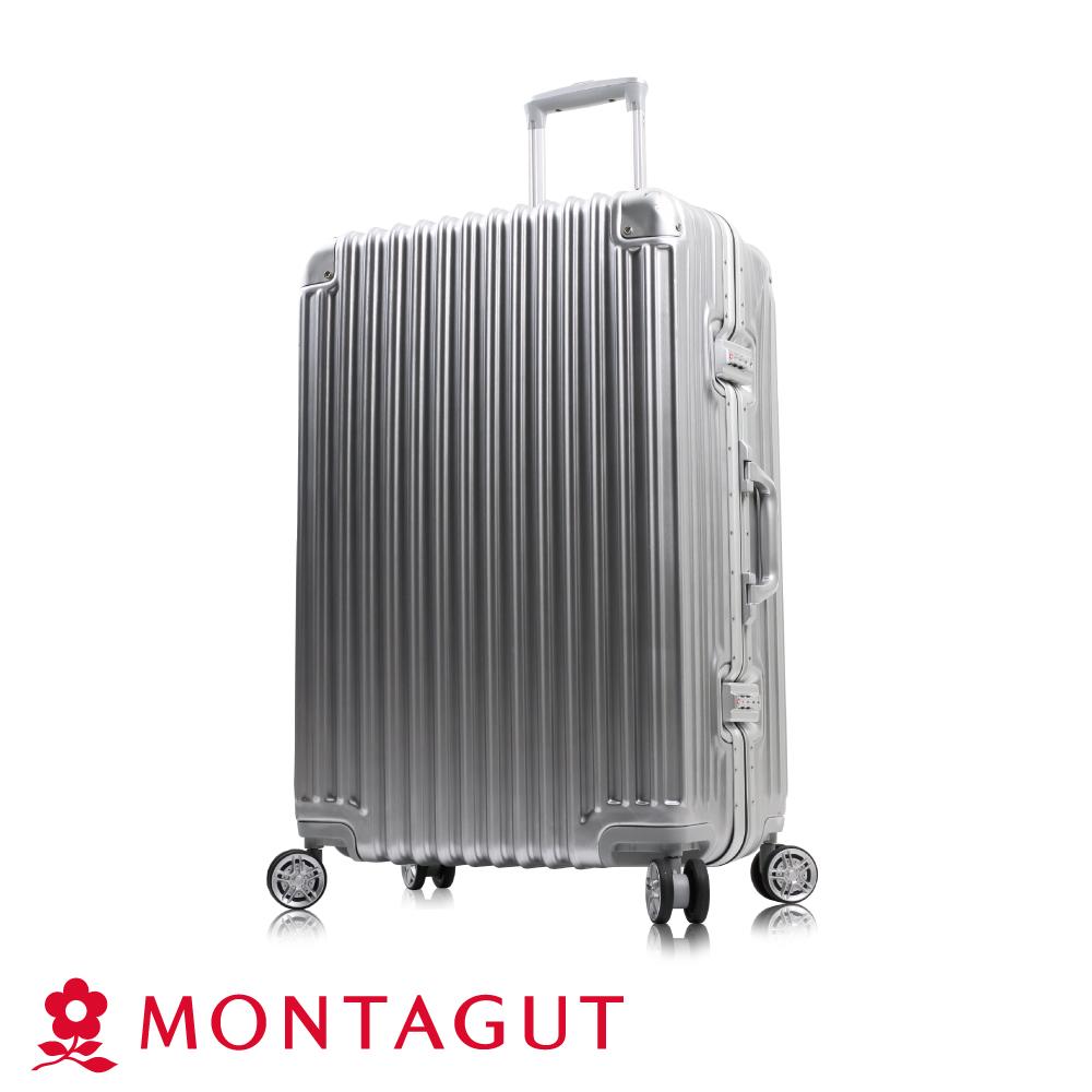 MONTAGUT 夢特嬌-27吋輕量護角鋁鎂框雙扣行李箱(耐衝擊ABS+立體防刮PC)