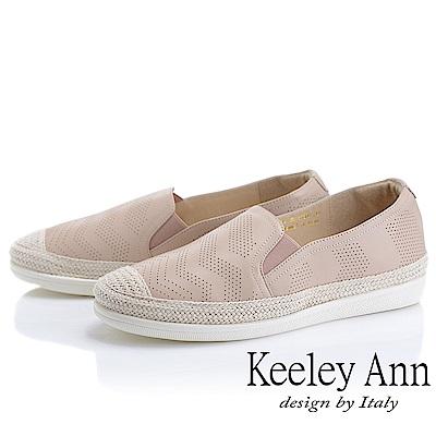 Keeley Ann慵懶盛夏 真皮質感麻繩編織懶人包鞋(粉紅色)