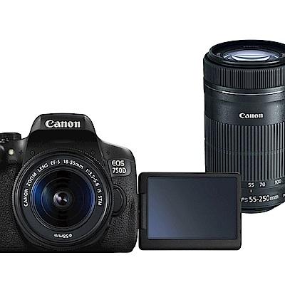 【快】Canon 750D+18-55mm+55-250mm STM 雙鏡組*(平輸)