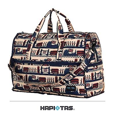 日本HAPI+TAS 小摺疊旅行袋 米色倫敦風情