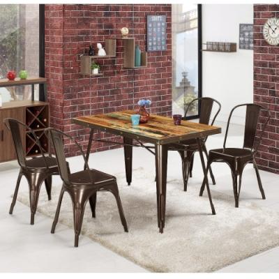 MUNA 傑克4尺商業桌(不含椅) 120X70X75cm