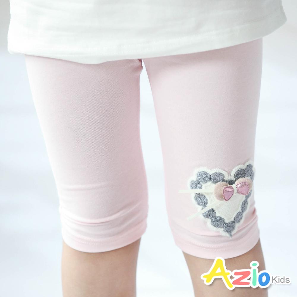 Azio Kids  短褲 針織造型愛心內搭鬆緊短褲(粉)