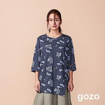 gozo 抽象幾何單側開衩七分袖上衣(二色)