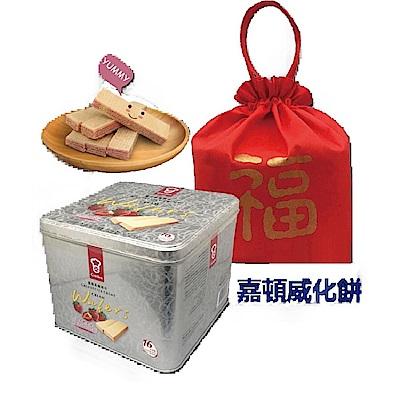 Walkers 嘉頓威化餅(43.7gx16包) @ Y!購物