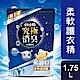 熊寶貝 柔軟護衣精補充包 1.75L_竹萃淨味 product thumbnail 1