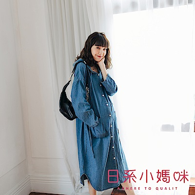 日系小媽咪孕婦裝-正韓孕婦裝 俏皮排釦連帽牛仔襯衫洋裝