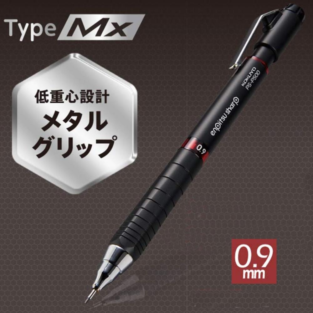 KOKUYO Type Mx自動鉛筆(金屬握柄)-0.9mm紅