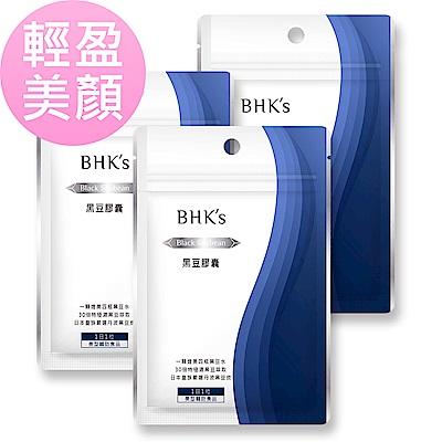 BHK's 黑豆膠囊(30顆/包)3包組