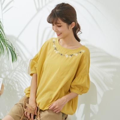 慢 生活 圓領刺繡抽繩上衣- 黃/綠