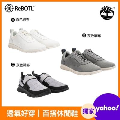 [限時]Timberland男款百搭休閒鞋(3款任選)