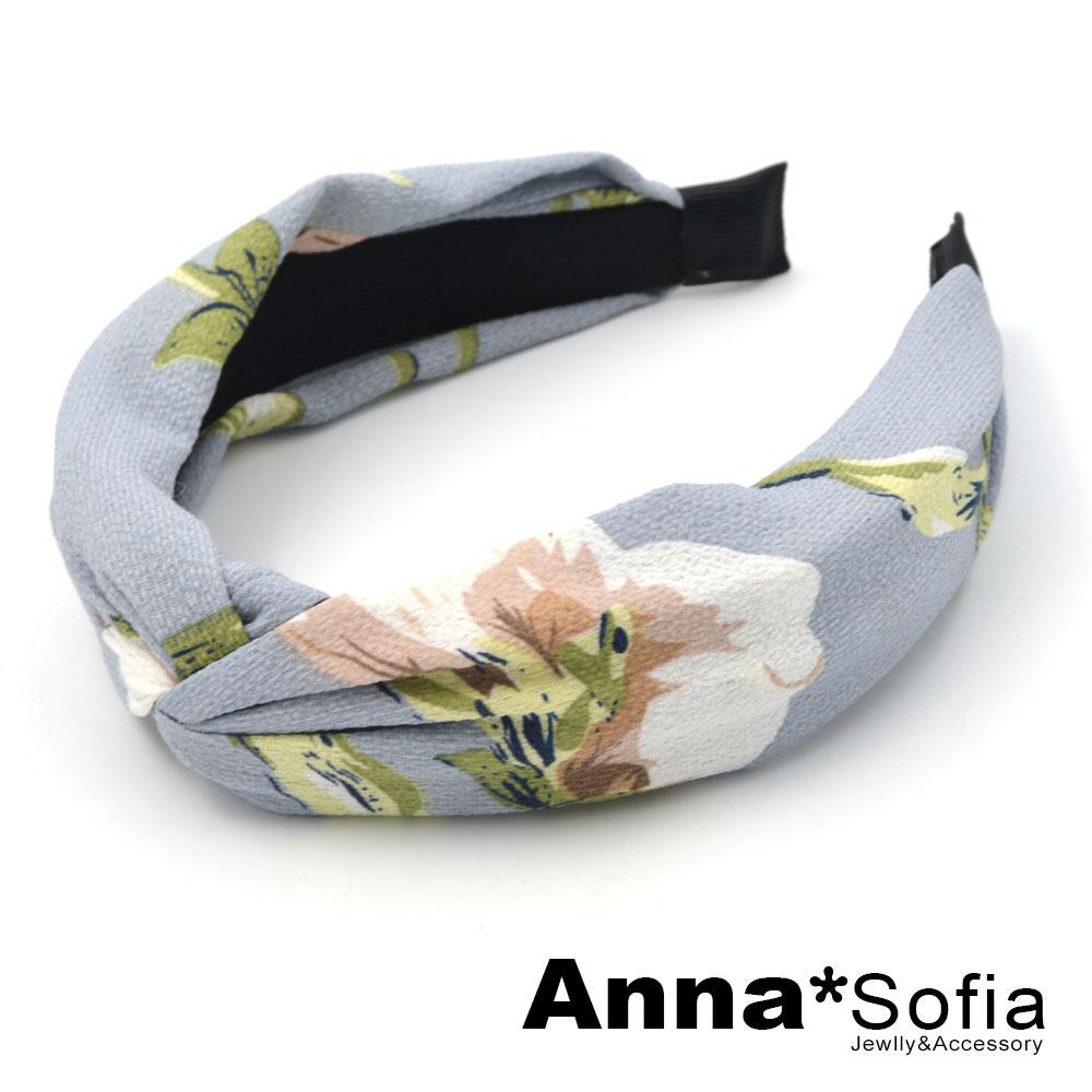 【滿520打7折】AnnaSofia 清新紛花璇結 韓式寬髮箍(灰藍系)