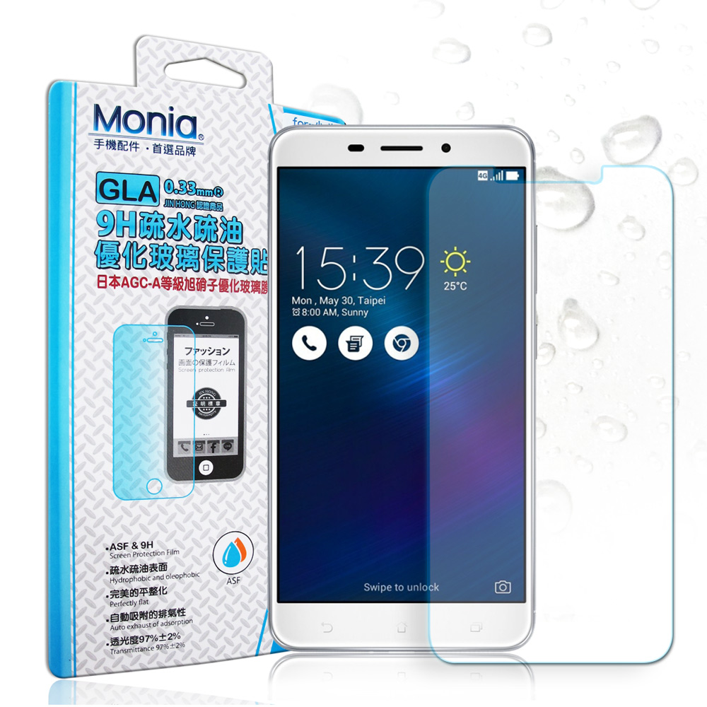 MONIA ASUS ZenFone 3 Laser  ZC551KL日本疏水疏油玻璃膜