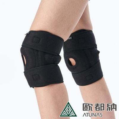 【ATUNAS 歐都納】運動休閒防護護具/開放式軟鐵護膝A1-SA1601黑