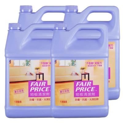 【妙管家】地板清潔劑(薰衣草香)1加侖(4入/箱)