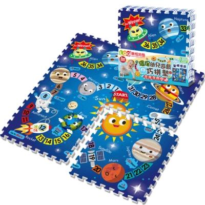 LOG樂格 環保幼兒遊戲巧拼墊/拼接墊 -星際漫遊 (60X60cmX厚2cmX4片)