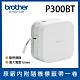 Brother PT-P300BT 智慧型手機專用藍芽標籤機 product thumbnail 2