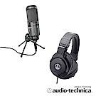 鐵三角AT2020USB+/M30X 直播錄音專業套裝組