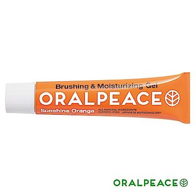 ORALPEACE 口樂平純天然牙膏和口腔護理凝膠(橙味)50G