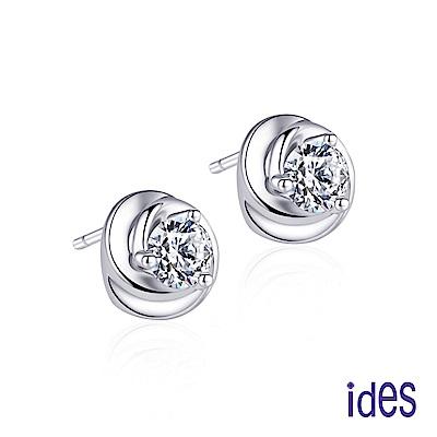 ides愛蒂思 60分E/VS1八心八箭完美EX車工鑽石耳環/迴旋三爪(1邊各30分)